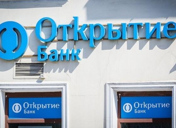Банк Открытие. Проблемы
