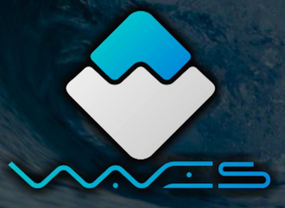 Waves: прогноз курса