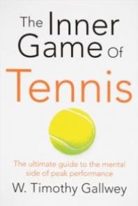 Теннис как внутренняя