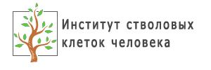 Логотип Институт Стволовых