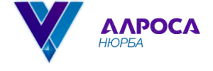Логотип АЛРОСА-Нюрба