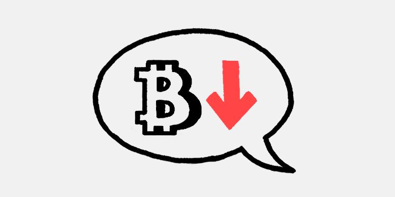 «График Bitcoin выглядит