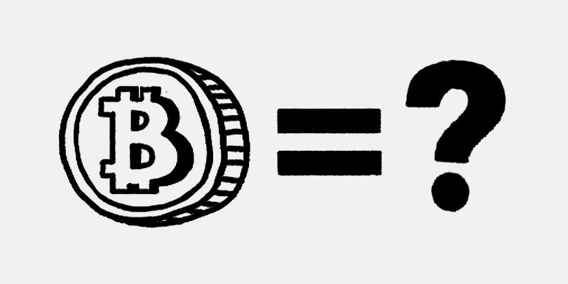 Почему Bitcoin хуже