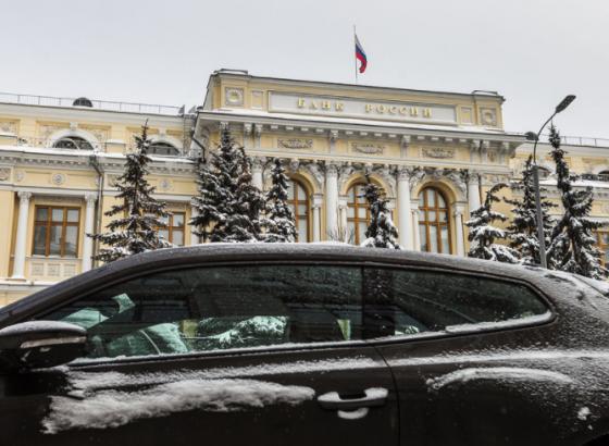 Валютный рынок. Рубль
