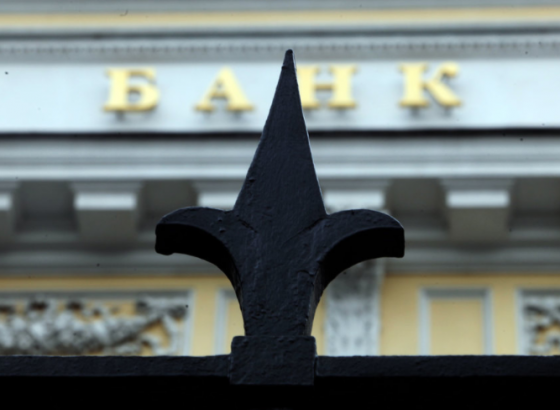 ЦБ РФ оценил потребность