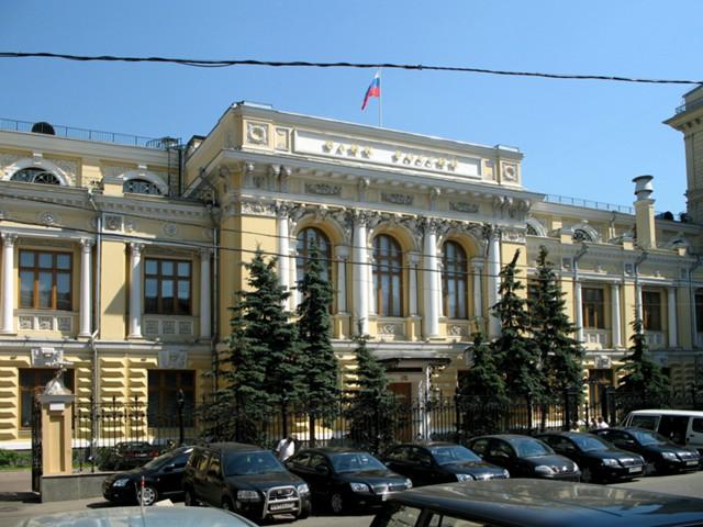 Почему Банк России не