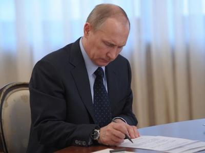 Подписан Федеральный