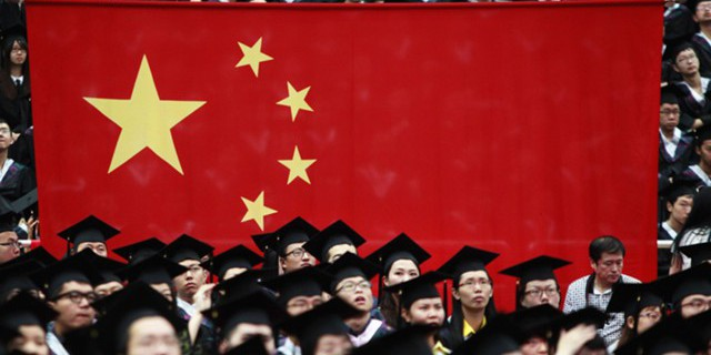 Все ради власти: Пекин
