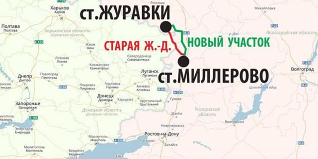 РЖД запустили все поезда