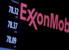 Акции Exxon Mobil. Стоит