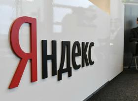 Отчет Яндекса за 2