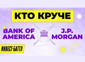 JPMorgan Chase vs Bank