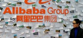 Alibaba Group. Шортим