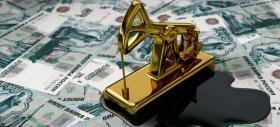 Нефть в рублях может