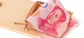 Развивающиеся валюты под