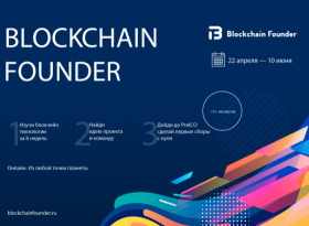 Blockchain Founder (+