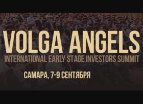 Volga Angels 2018: за