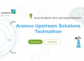 Aramco Innovations