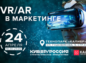 Meet Up «VR/AR в