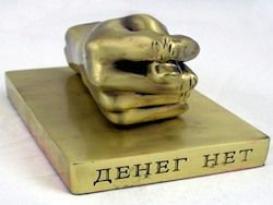 Слова Володина об отмене