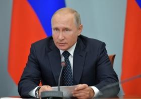 Путин изменил отношение