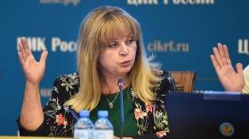 Элла Памфилова не готова