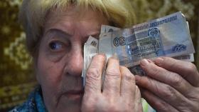 Выделенных денег