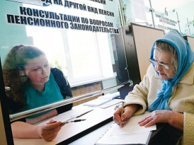 Московским пенсионерам