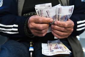 Пенсия российского