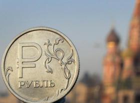 ОБЗОР: рубль не замечает