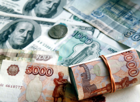 Эксперт: курс доллара к