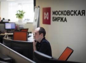Московская биржа (MOEX