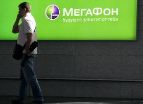 Покупка акций Мегафона