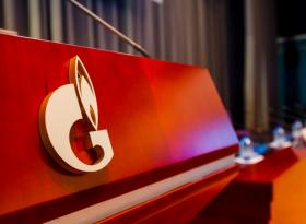 «Газпром» о проблемах с