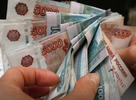 Прогноз курса валют на