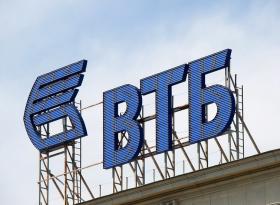 Сбербанк vs ВТБ.