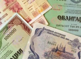 Топ-5 облигаций: взгляд