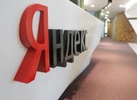 Александр Осин: Яндекс