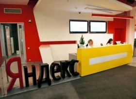 Александр Осин: Усиление