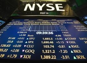 Что такое фондовые