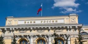Внешний долг РФ вырос на