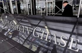 Китай выбрал JPMorgan