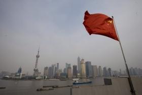 Китайский инвестор