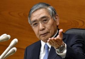 ЦБ Японии обдумает отказ