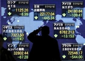 Акции Азии падают на