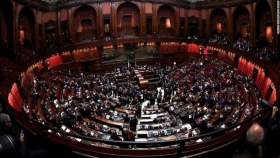 Подвешенный парламент
