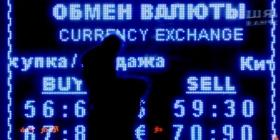 Трамп ударил по рублю: