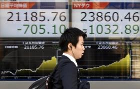 Акции Азии снизились на