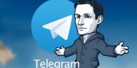 Блокировка Telegram -