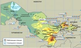 Узбекистан попросил
